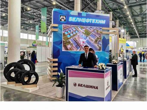 «Белшина» приняла участие в крупнейшем международном мероприятии нефтегазовой отрасли – Татарстанском нефтегазохимическом форуме